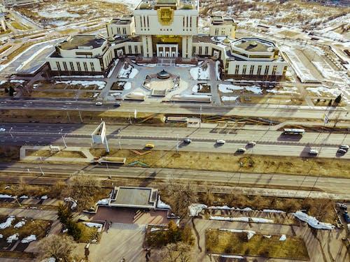 Binaların Hava Fotoğrafları