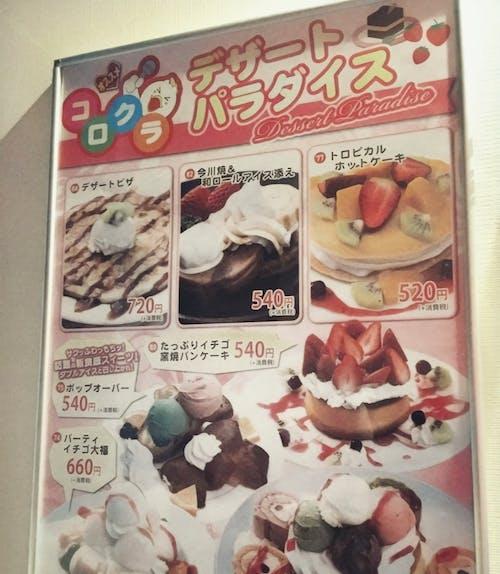 Δωρεάν στοκ φωτογραφιών με background, chuseok, chuseok φαγητό, copy space