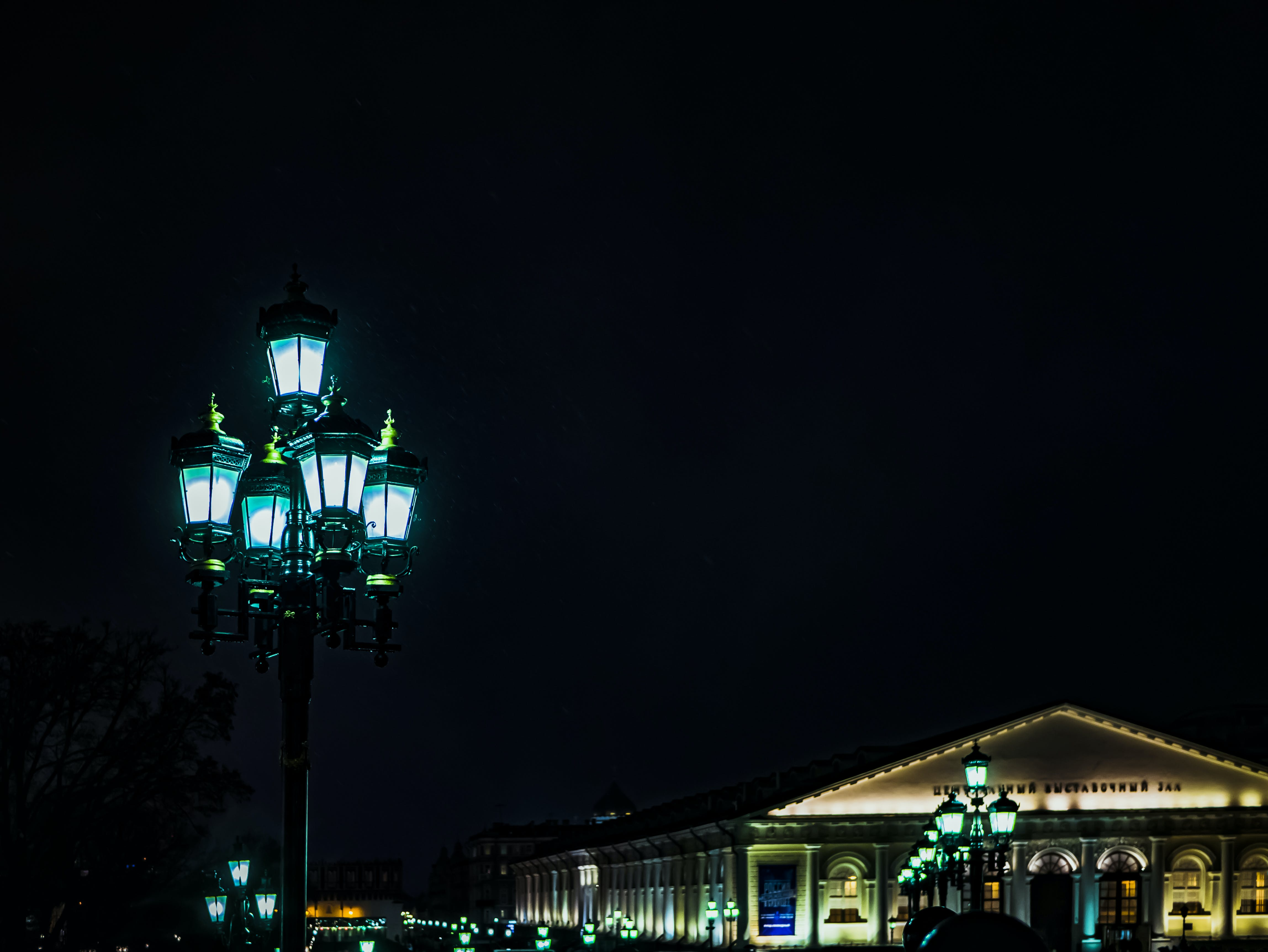Photo of Turn-on Post Lamp during Nighttime
