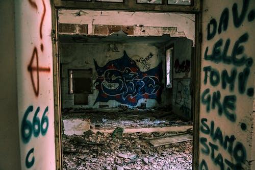 Бесплатное стоковое фото с urbex, городская разведка
