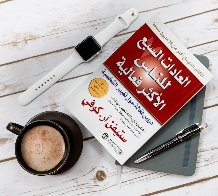 apprendre, café, lire