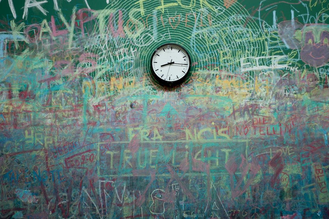 Black Round Analog Wall Clock