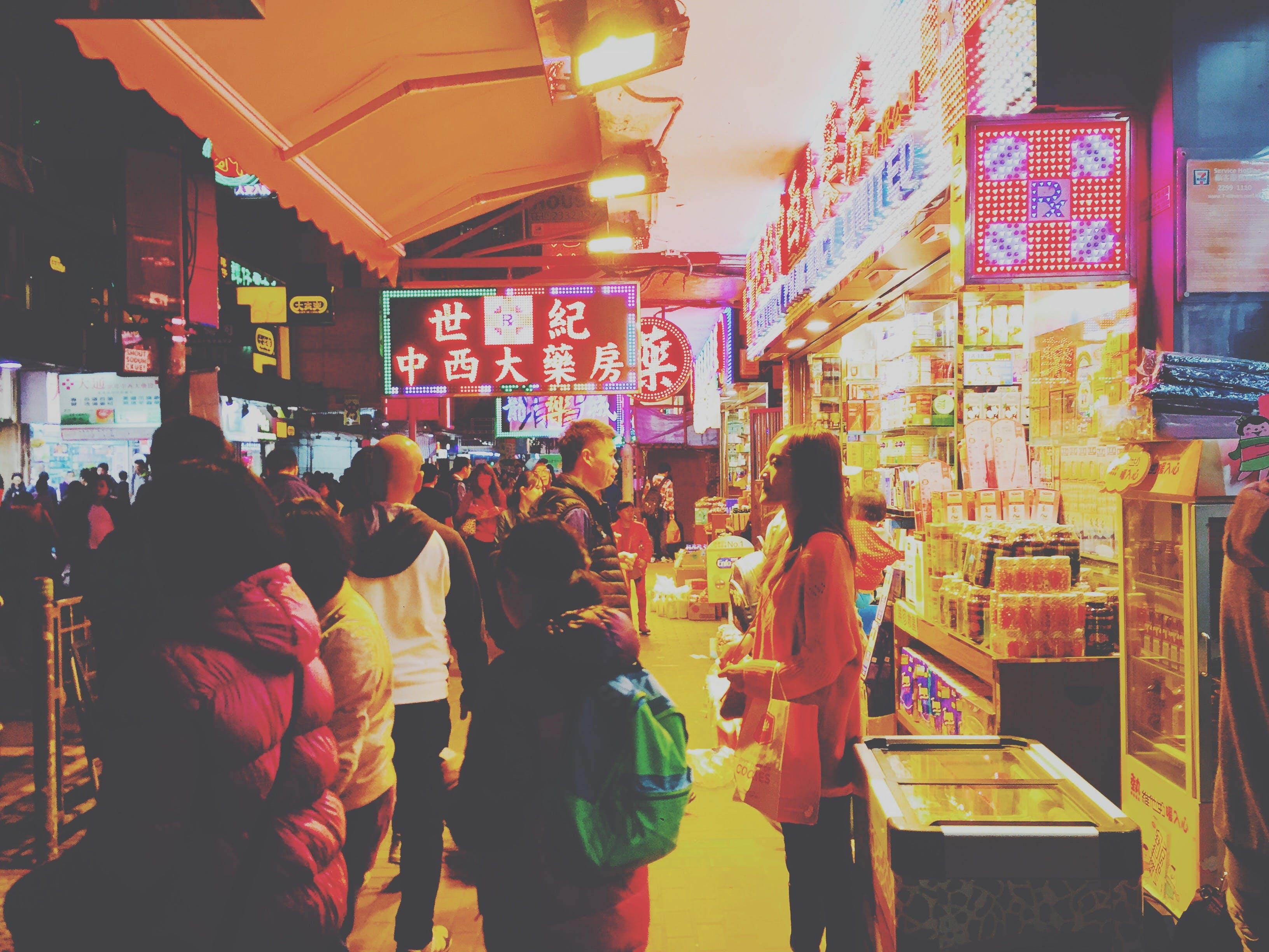 Free stock photo of hongkong
