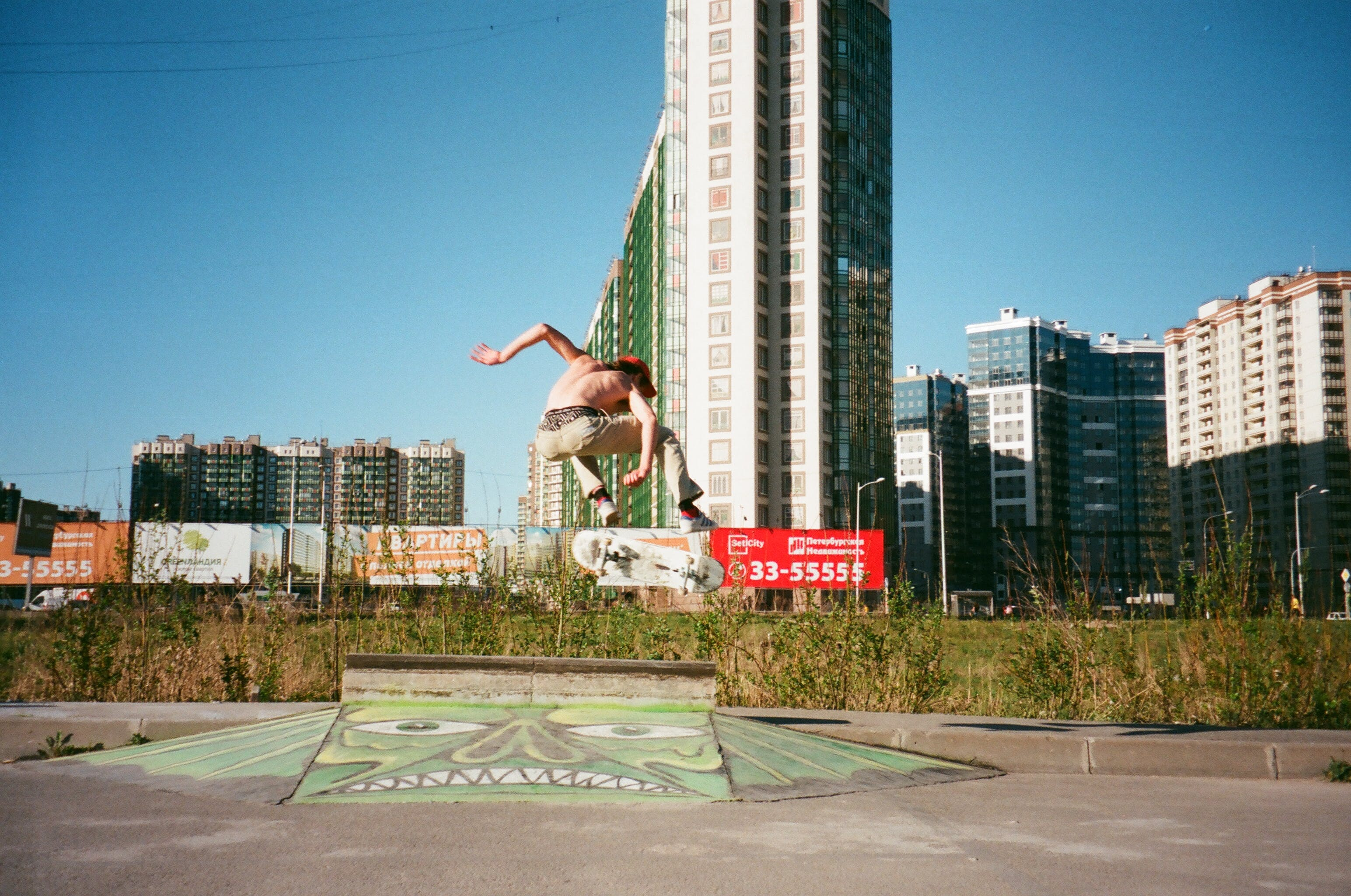 Person Skateboarding on Ramp