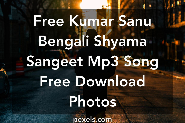 Shyama Sangeet Mp3 Download By Kumar Sanu