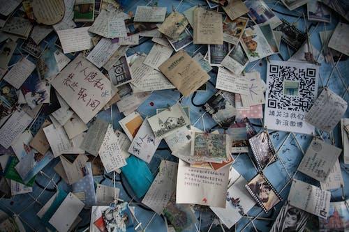Gratis arkivbilde med blå, Kinesisk, orientering