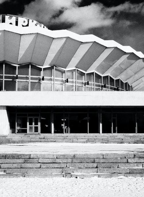 Foto stok gratis # ñ ‡ ðμñ € ð½ð¾_ð ± ðµð »ð¾ðµ, # ð ° ñ € ñ… ð¸ñ'ðμðºñ'ñƒñ € ð °, # ð´ð¾ð¼ð °, #arsitektur