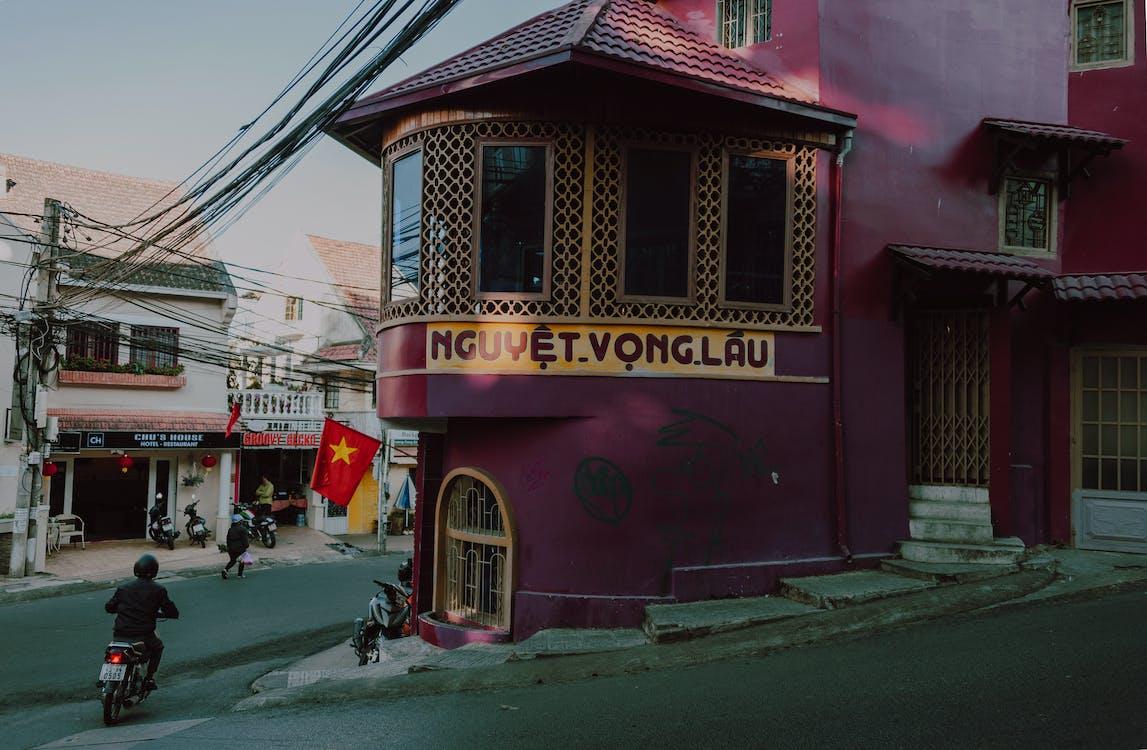 Purple Concrete Building