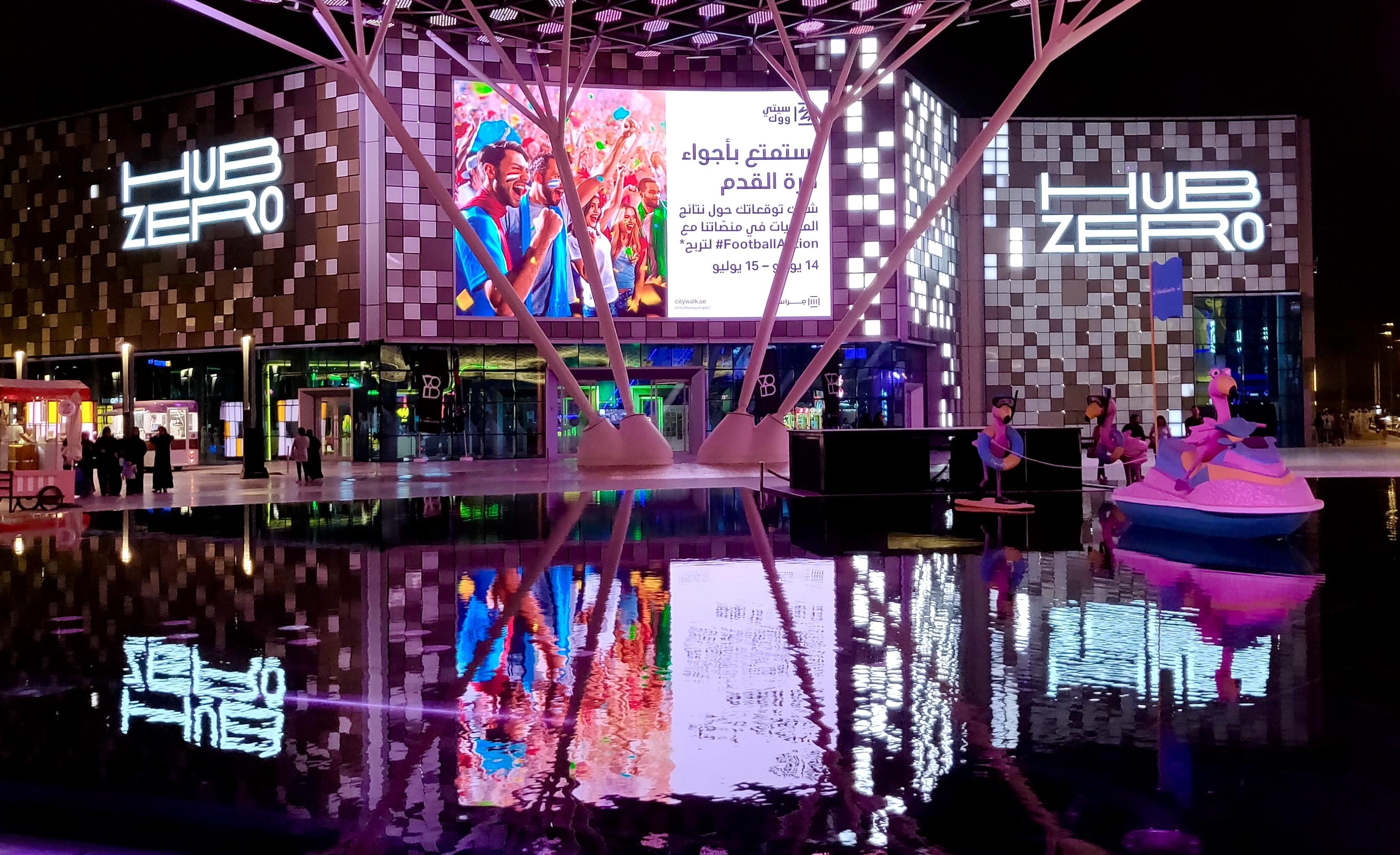 The architecture of Hub Zero Dubai