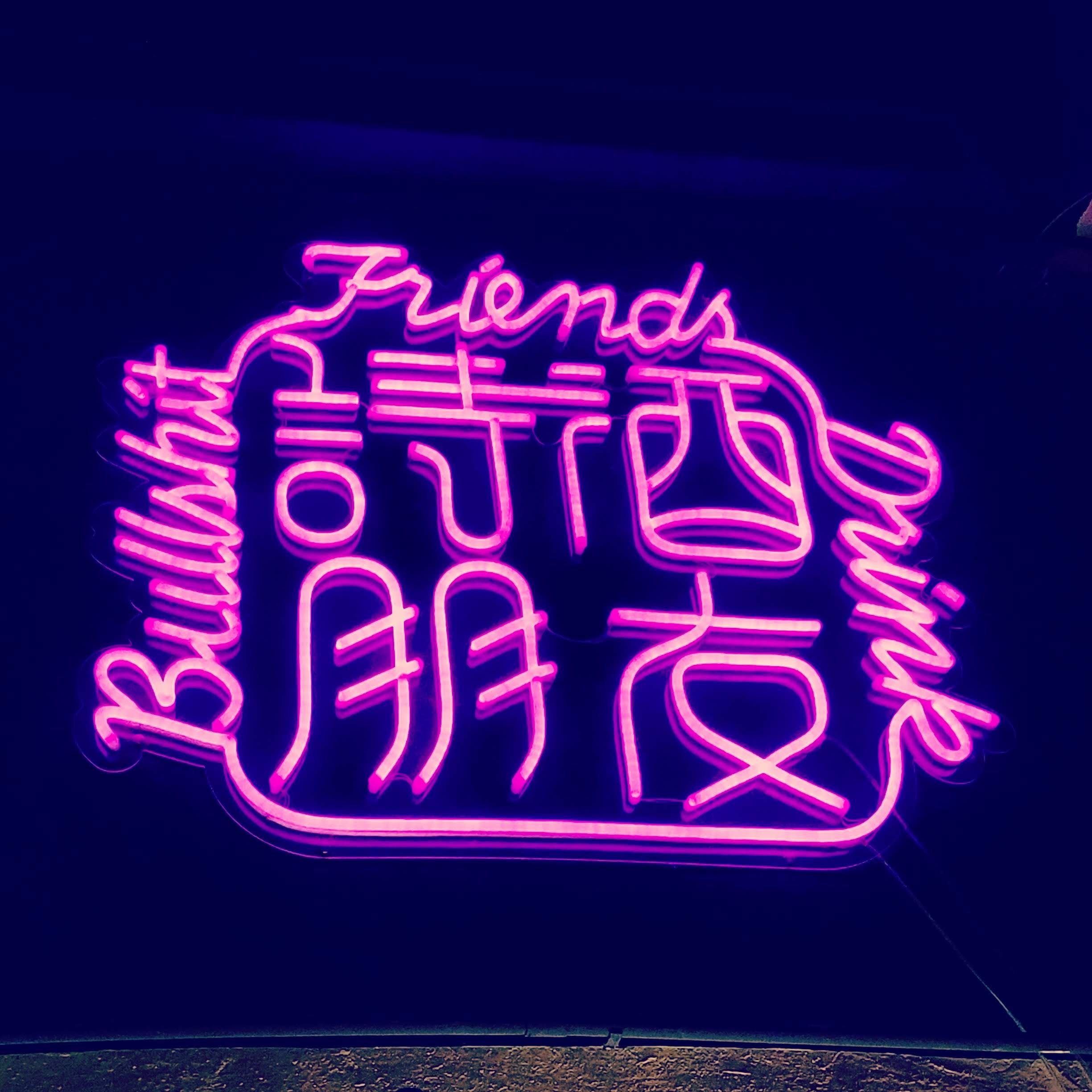 Purple Neon Sign