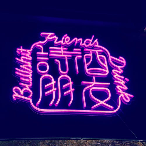 Purple Neon Sign