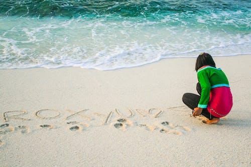 トロピカル, ビーチ, モルディブ, 人の無料の写真素材