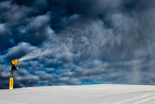 구름과 빛