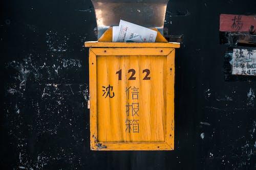 Foto profissional grátis de amarelo, caixa de correio, hongkew, Xangai