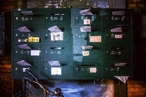 Darmowe zdjęcie z galerii z skrzynka pocztowa, szanghaj, zielony