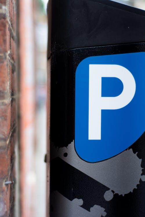 Immagine gratuita di parcheggio