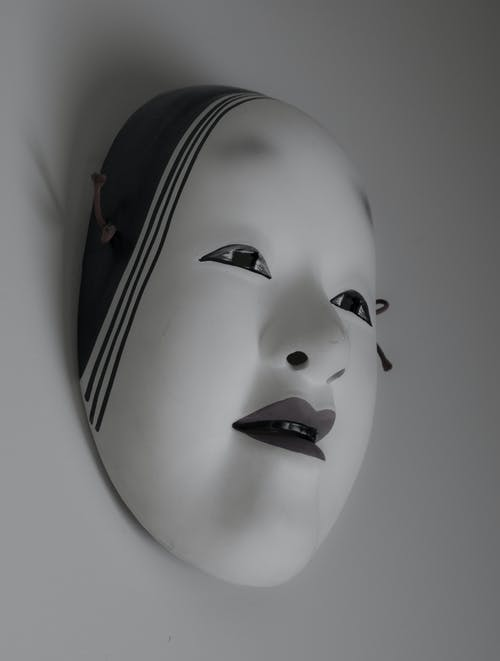 Ingyenes stockfotó japán, maszk témában