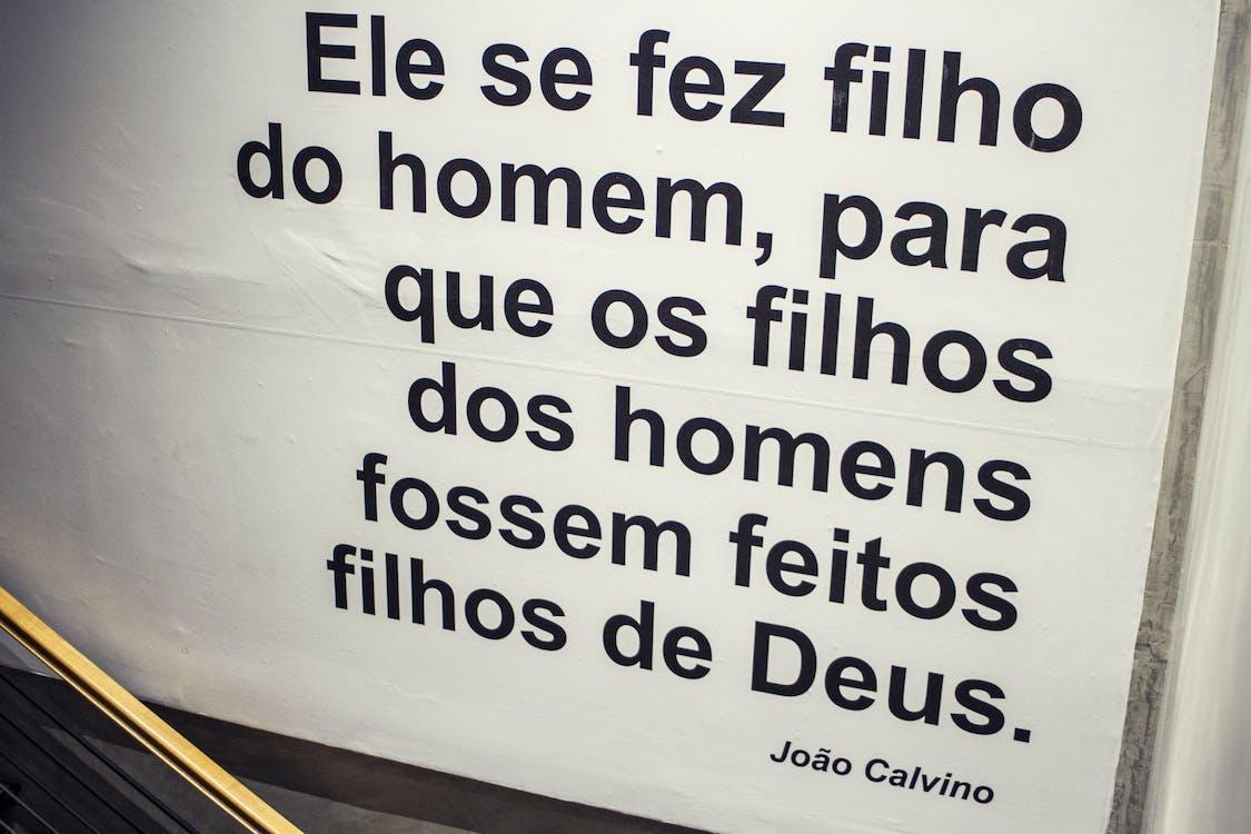 イエス, カルバン, ジーザス