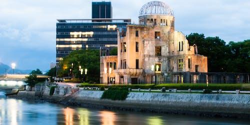 Бесплатное стоковое фото с бомба, купол хиросимы, хиросима, ядерной