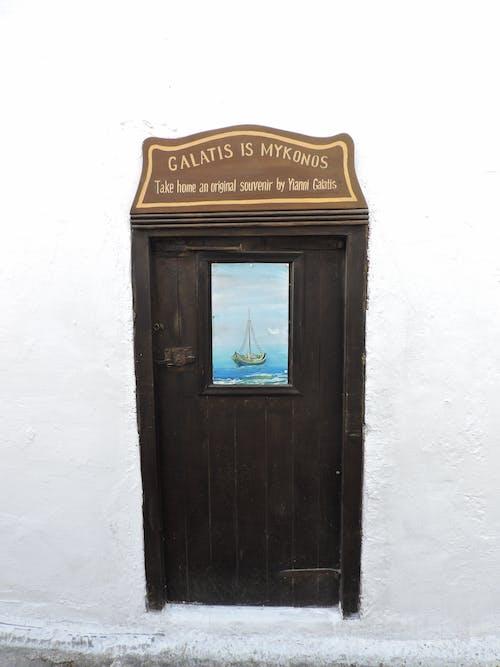 古いドアの無料の写真素材