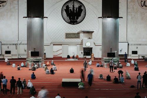 People Sitting Inside Building