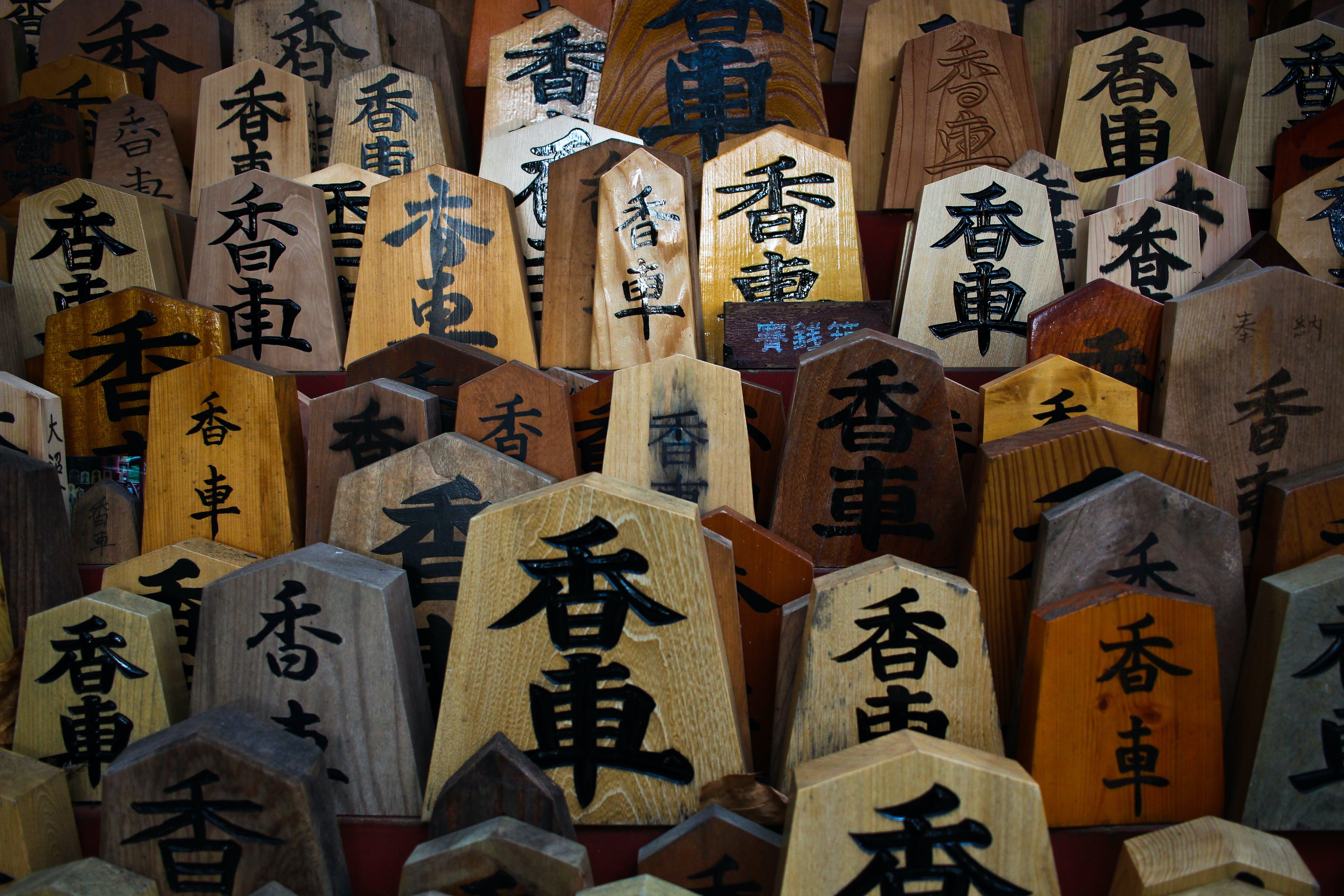 Free stock photo of shrine, Shrines, temple