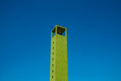 คลังภาพถ่ายฟรี ของ บราซิล, หอคอย, เซาเปาโล, เมือง