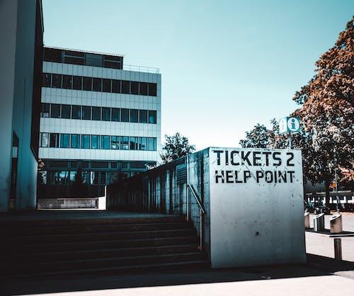 Δωρεάν στοκ φωτογραφιών με εισιτήριο, έλεγχος