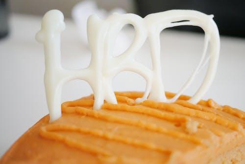 Free stock photo of Cake Birthday HBD