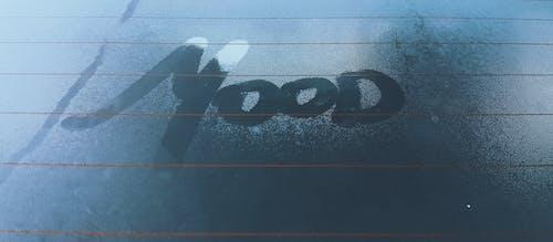 Бесплатное стоковое фото с влажный, настроение, окно автомобиля, простуда