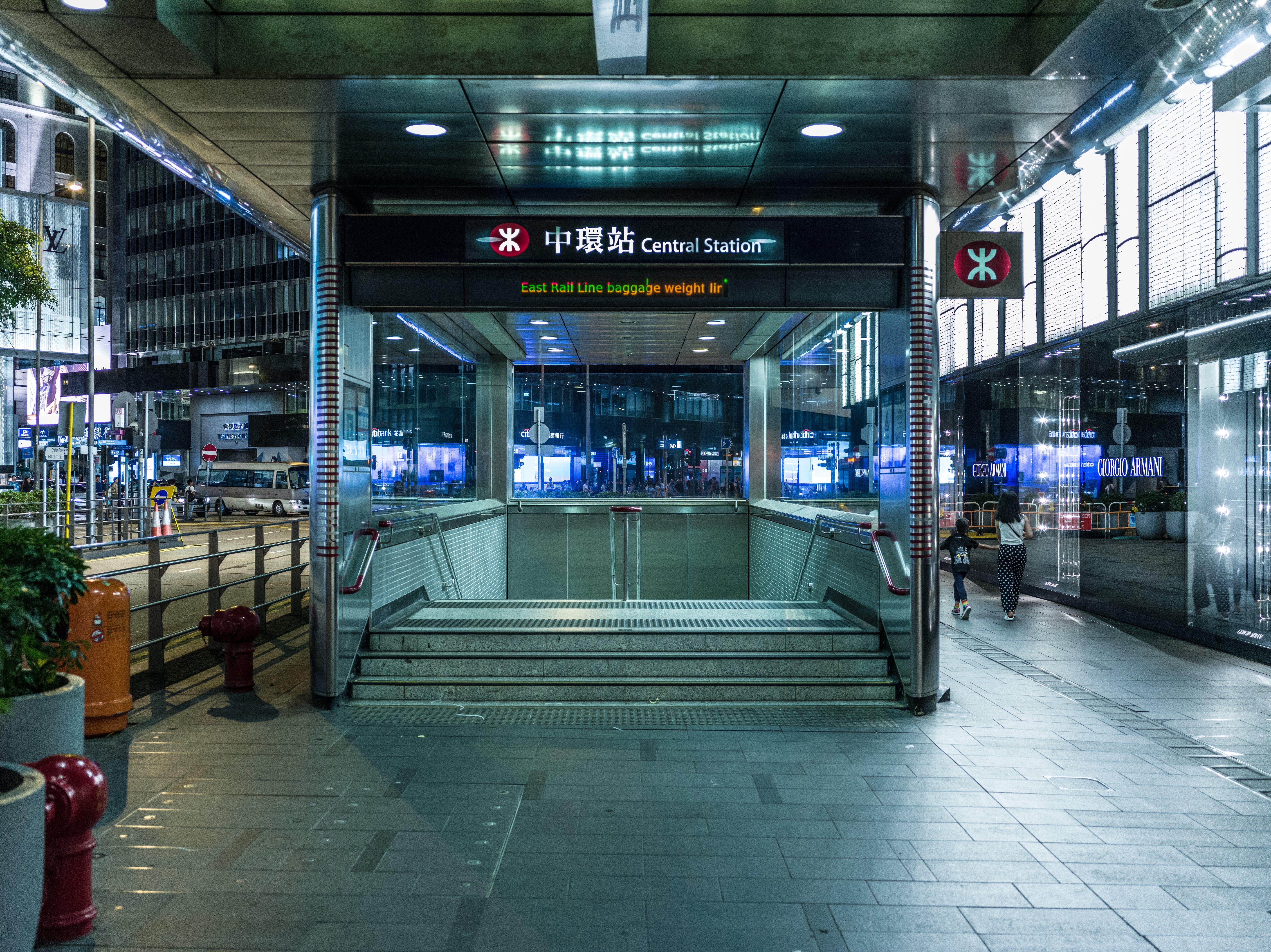 Kostenloses Stock Foto zu stadt, architektur, station, u-bahn