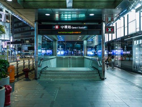Foto d'estoc gratuïta de arquitectura, carrer, ciutat, estació