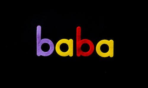 Foto d'estoc gratuïta de alfabets, colorit, colors, fons negre
