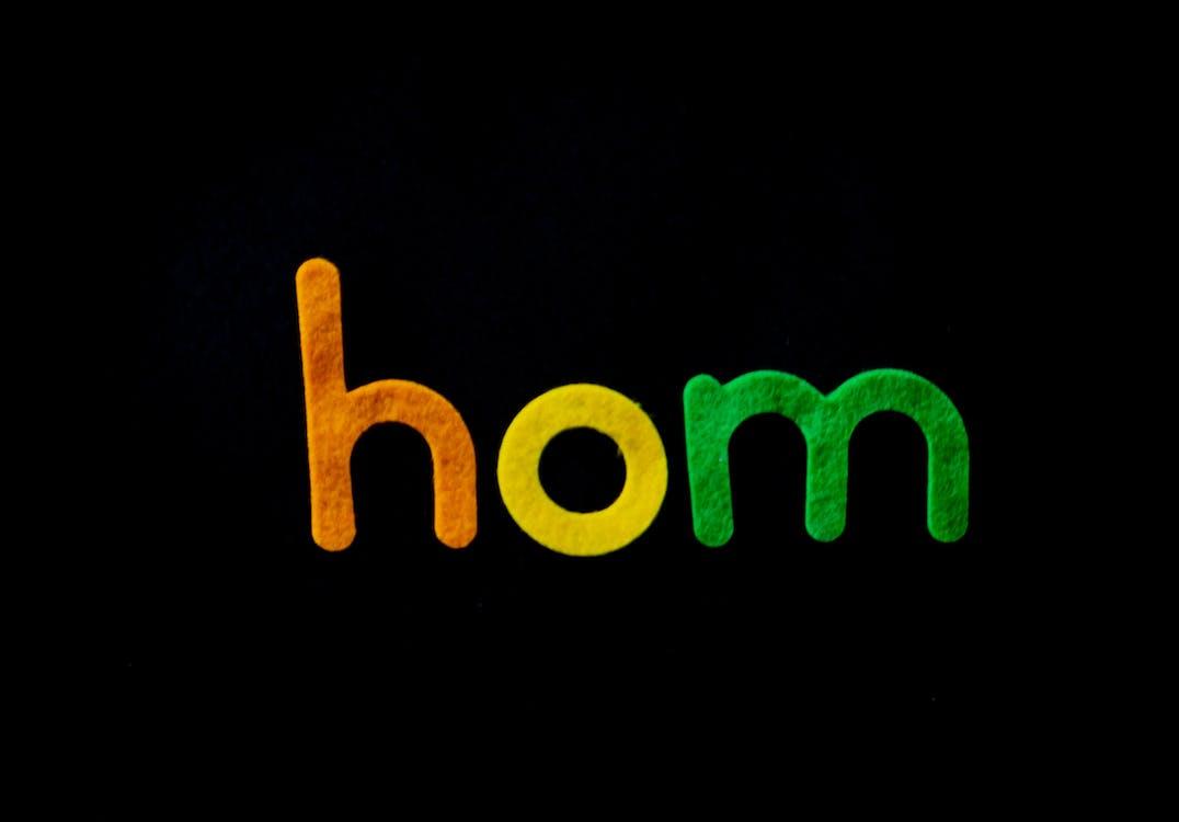 Hom Text
