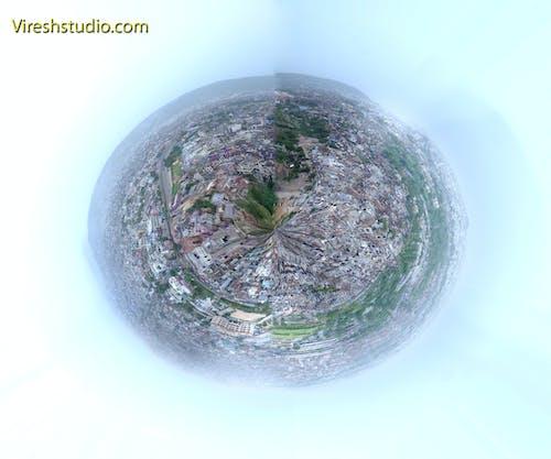 Adobe Photoshop, viresh工作室, 我的城市, 新章節 的 免費圖庫相片
