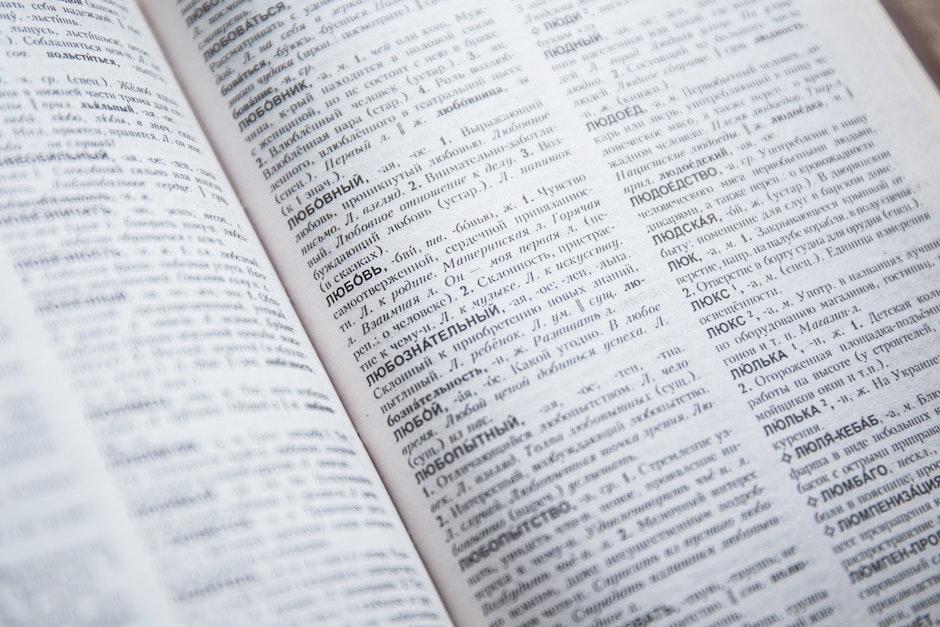 book, dictionary, encyclopedia