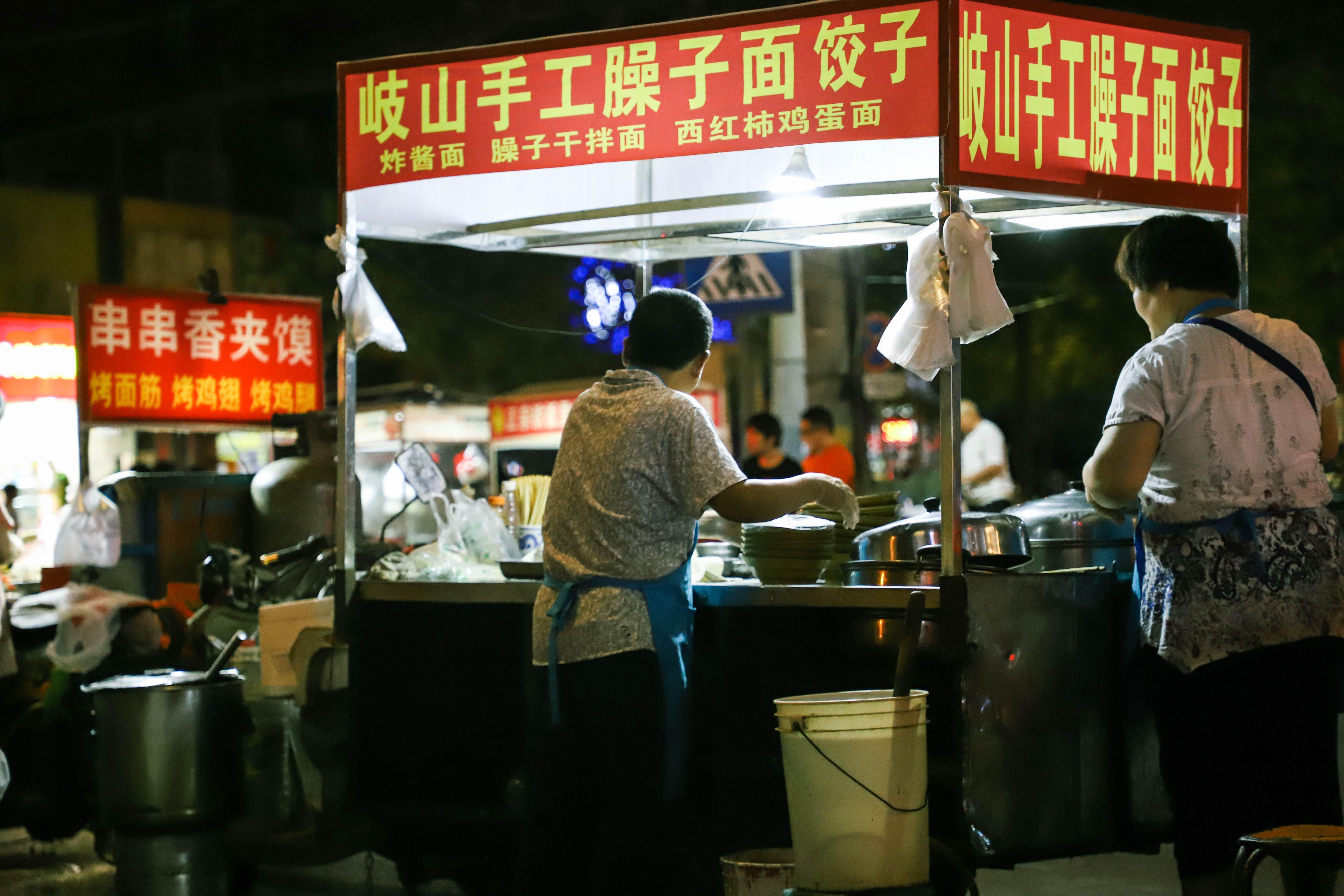 Free stock photo of food, people, night, street