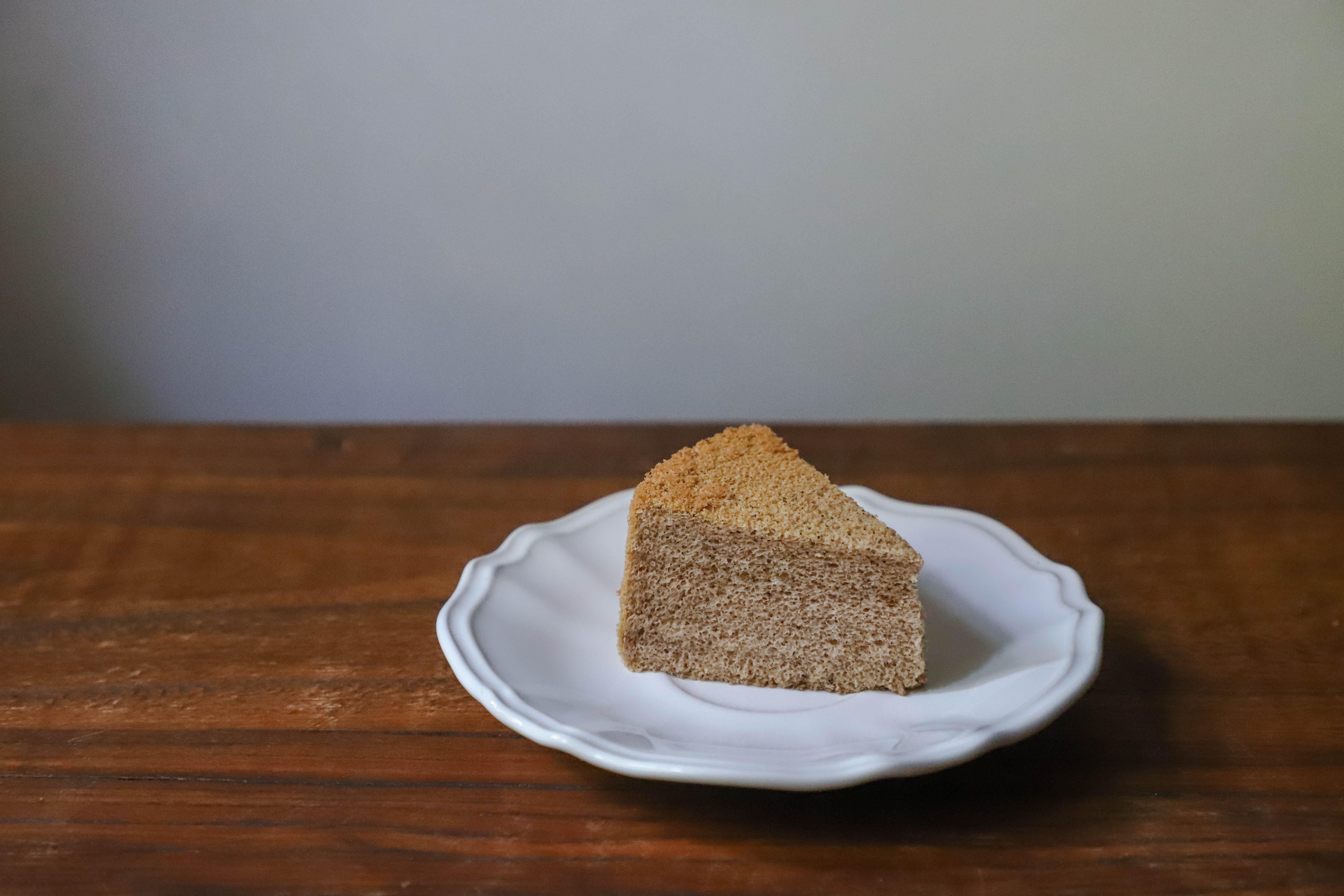 Sliced Bread on White Round Ceramic Plate