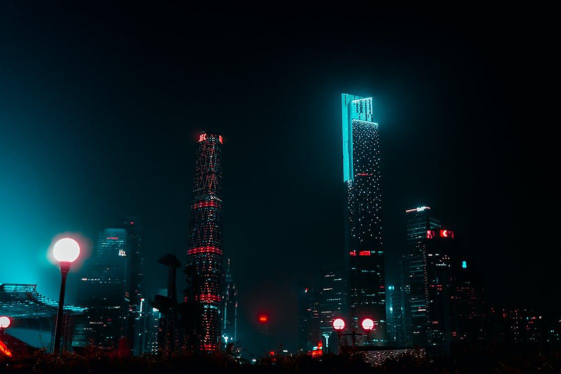 arhitectură, centrul orașului, China