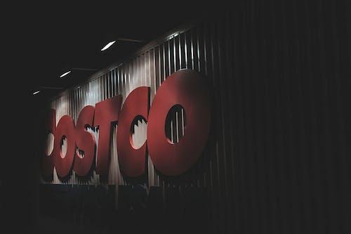 コストコ, ショッピング, ショッピングモール, ダークの無料の写真素材
