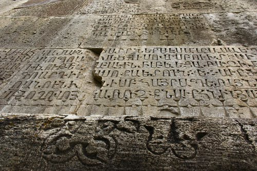 Free stock photo of armenian alphabet, armenian church, armenian letters