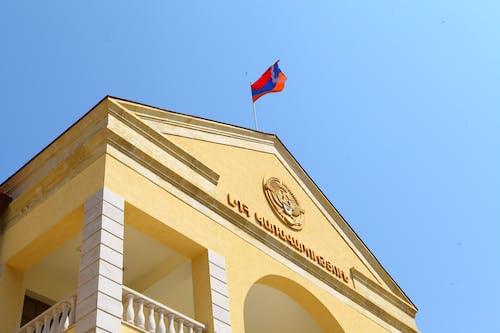 Free stock photo of armenia, artsakh, Government of Nagorno-Karabakh, Karabakh