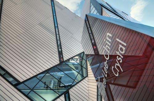 Gratis arkivbilde med arkitektonisk, arkitektonisk design, blå himmel