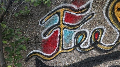 Základová fotografie zdarma na téma barevný, barva, červená, graffiti