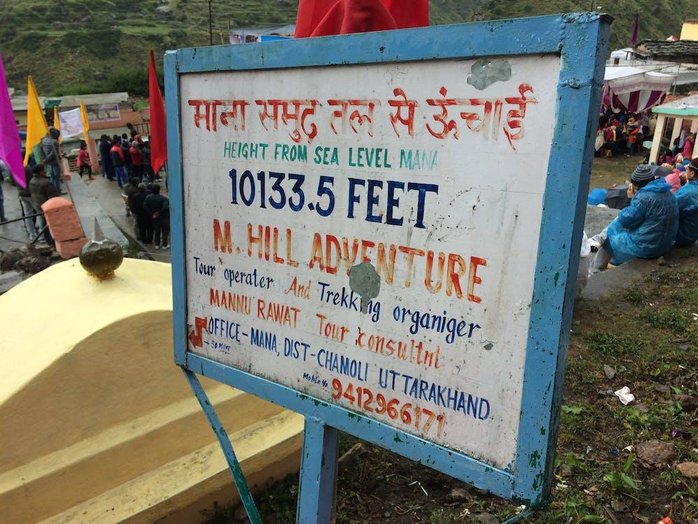 Free stock photo of 10133.5 Feet, Last Indian Village, Mana Village