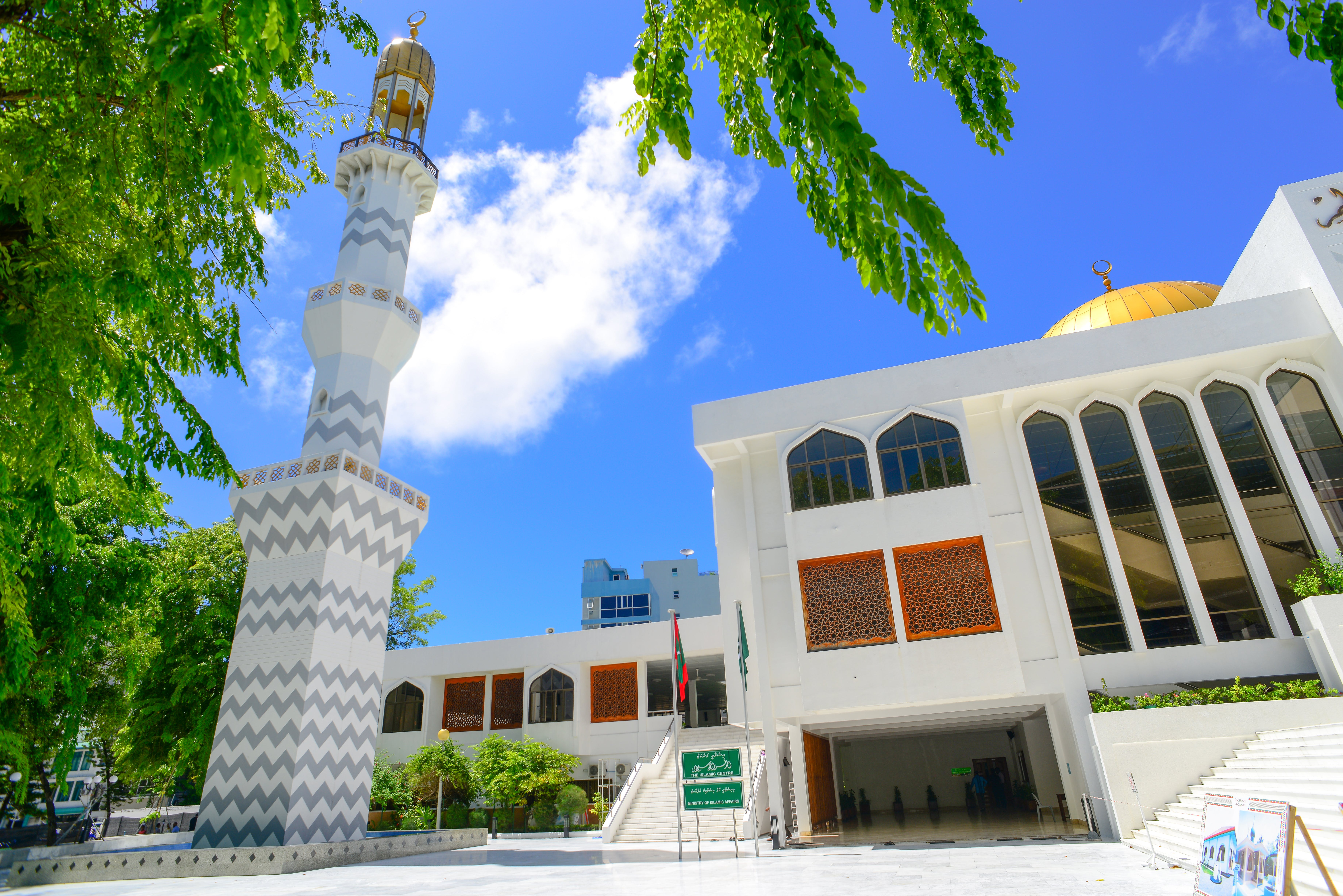 White Painted Mosque