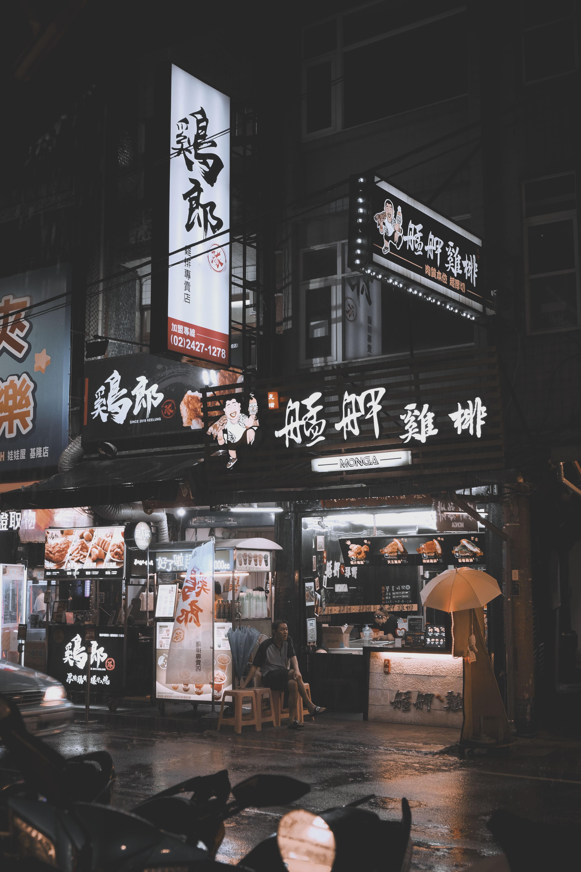Black Signage