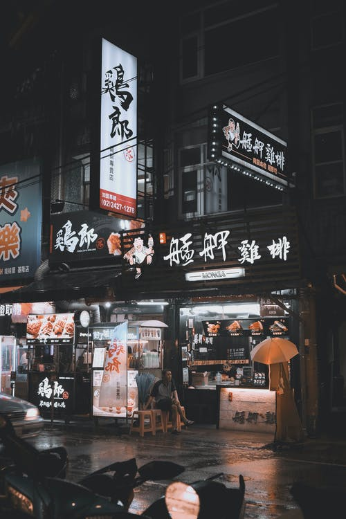 Gratis stockfoto met 's nachts, auto, Azië, belicht