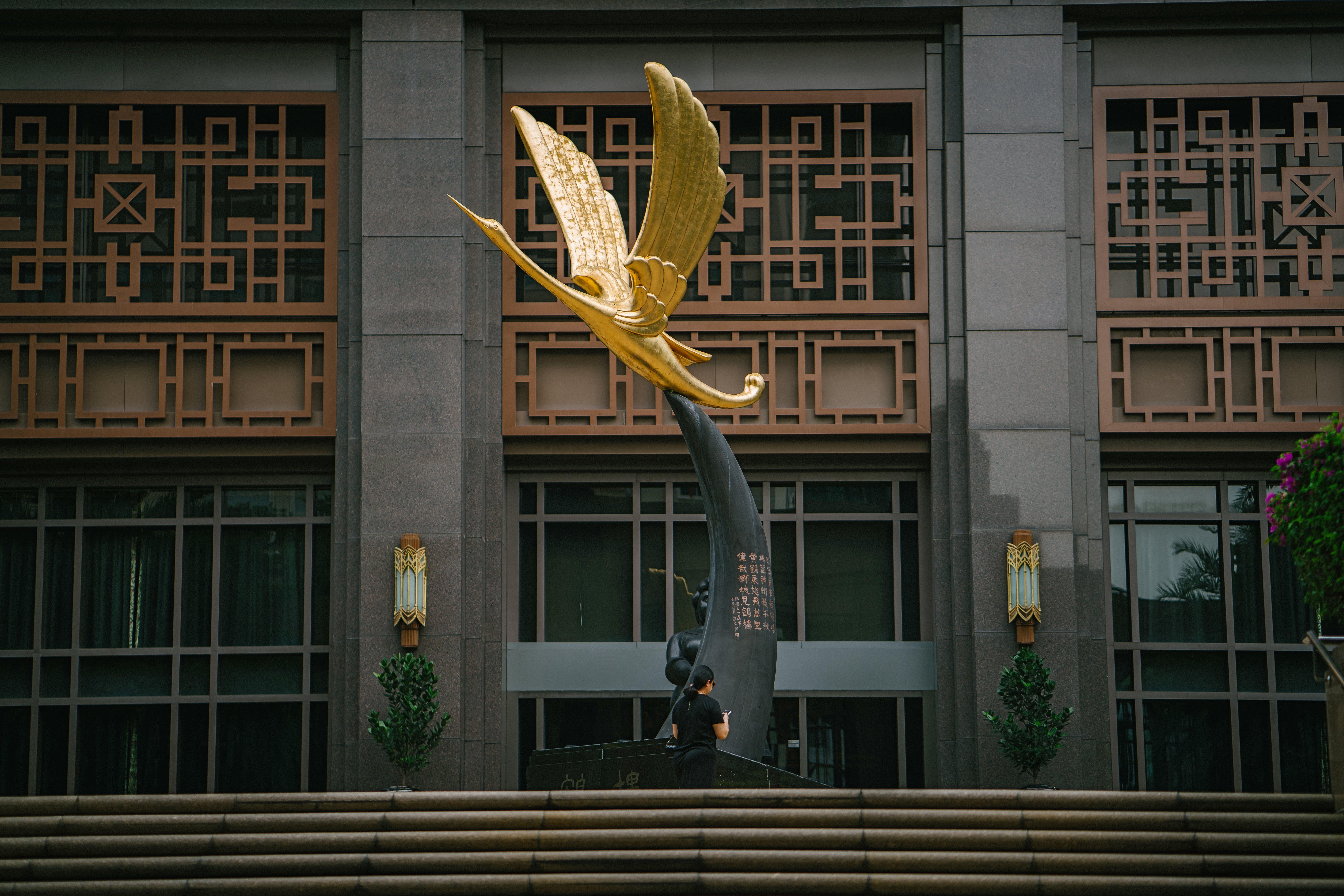 Immagine gratuita di architettura, arte, articoli di vetro, dorato
