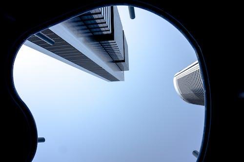 Wurmperspektive Fotografie Des Hochhauses